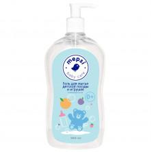 Mepsi Гель для мытья детской посуды и игрушек, 550 мл.