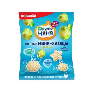 ФрутоНяня Мини Хлебцы Рисовые Яблоко, 12мес+, 30 г - без сахара