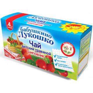 «Бабушкино Лукошко»  Детский чай Шиповник с 4 мес.1 г х 20 пак