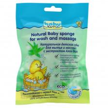 Babyline Натуральная детская губка для мытья и массажа с Алоэ, 0мес+