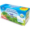 «Бабушкино Лукошко»  Детский чай Мята с 3 мес. 20 пак.