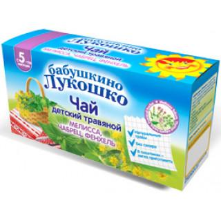 «Бабушкино Лукошко»  Детский чай Мелисса, чабрец, фенхель с 5 мес, 20 пак.
