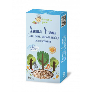 Здоровые детки Хлопья 4 злака (овес, рожь, спельта, полба), 12мес+, 185 гр