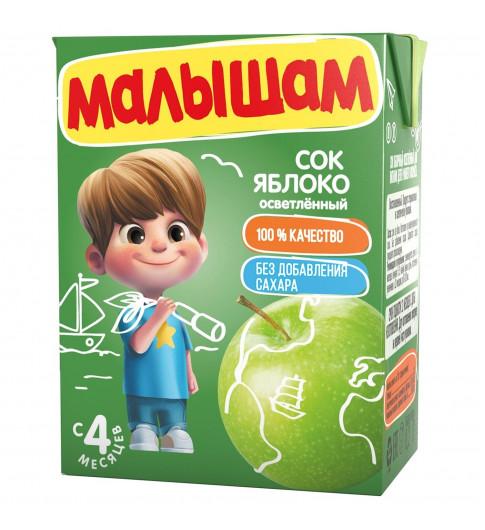 ФрутоНяня Малышам Яблоко Осветленный, 5мес+, 200 мл