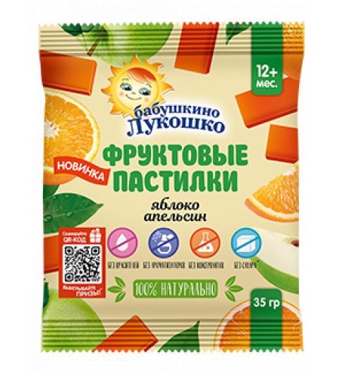 Бабушкино Лукошко Пастилки Яблоко, Апельсин, 12мес+, 35 гр