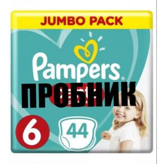 Pampers  (Памперс) Подгузники-трусики Pants Extra Large р.6 (15+ кг) 2 шт