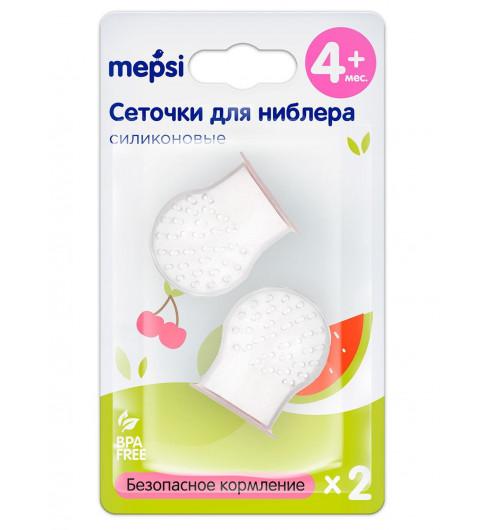 Mepsi Сеточки для ниблера силиконовые сменные, 2 шт