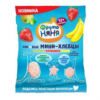 ФрутоНяня Мини Хлебцы Рисовые Яблоко Клубника Банан, 12мес+, 30 г без сахара