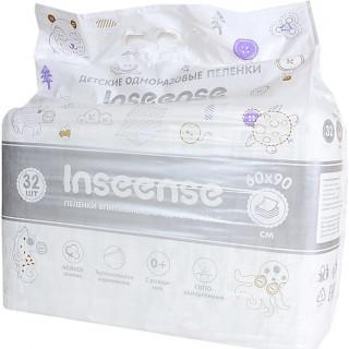 Inseense Пеленки детские,  60*90 см, 32 шт (Инсайнс)