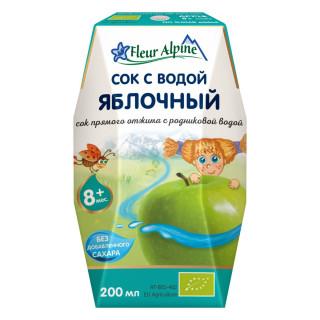 Флер Альпин (Fleur Alpine) сок с водой Яблочный, 8мес+, 200 мл - без сахара