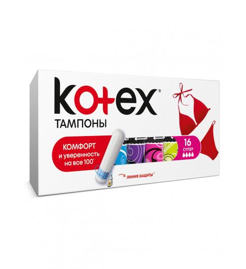 Kotex Тампоны Комфорт, Супер 16 шт