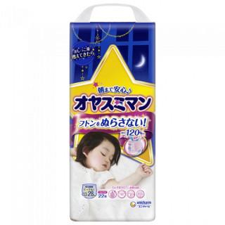 Moony Oyasumi Ночные трусики для девочек XXL (13-28 кг) 22 шт