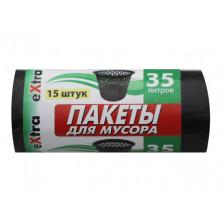Крымпласт Пакеты для мусора 35л 15 шт. 23мкм черные экстр