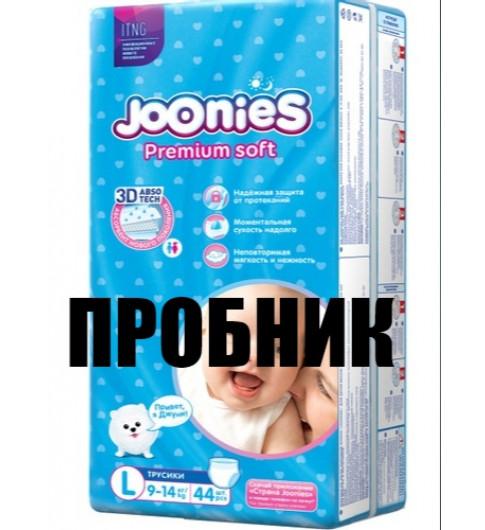 ПРОБНИК Joonies Подгузники-трусики L 9-14кг 2шт