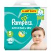 Pampers Подгузник Active Baby Maxi Junior р.5 (11-16 кг) 64 шт - выгодная упаковка