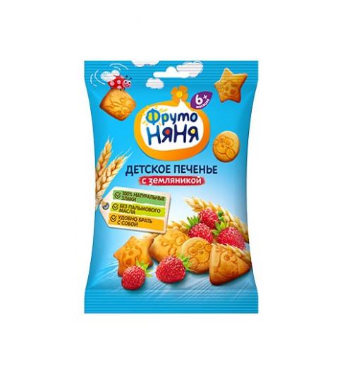 Фрутоняня печенье «Пшеничное с земляникой», 6мес+, 50 гр