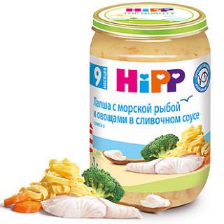 Hipp Пюре лапша с морской рыбой и овощами в сливочном соусе, с 9 месяцев, 220 г (ХИПП)