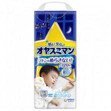Moony Oyasumi Ночные трусики для мальчиков XXL (13-28 кг) 22 шт