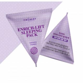 Trimay Ночная маска лифтинг для лица со скваланом, 1 шт (для повышения эластичности)