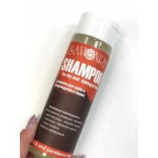 Savonry Шампунь для сухих и поврежденных волос, 200 мл Цветочный