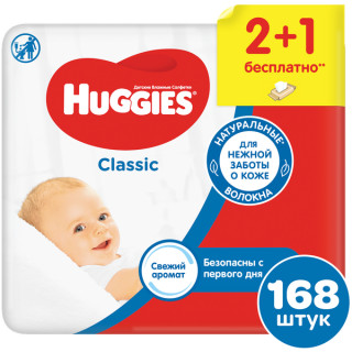 Huggies Влажные салфетки Classic 168 шт. - 3 пачки по 56 шт