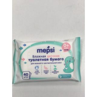 Mepsi  Влажная детская туалетная бумага, 40 шт