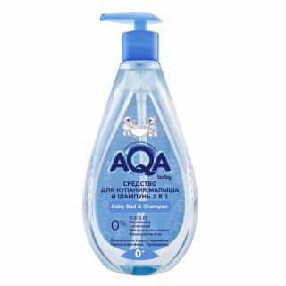 NEW AQA baby Средство для купания малыша и шампунь 2 в 1, 0мес+, 250 мл