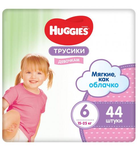 Huggies Подгузники-Трусики для девочек 6 (15-25 кг) 44 шт