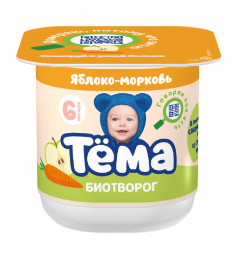 Тема Биотворог с Яблоком и Морковью, 6 мес+, 100 гр ДО 28 МАРТА