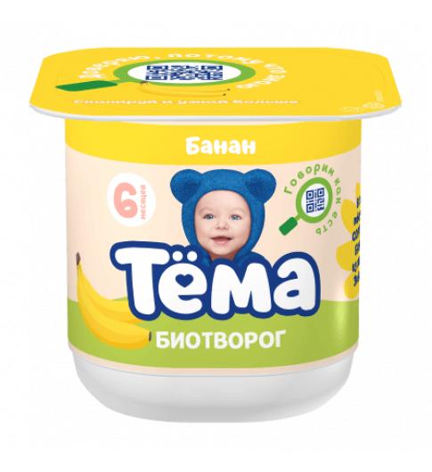 Тема Биотворог с Бананом, 6 мес+, 100 гр ДО 28 МАРТА