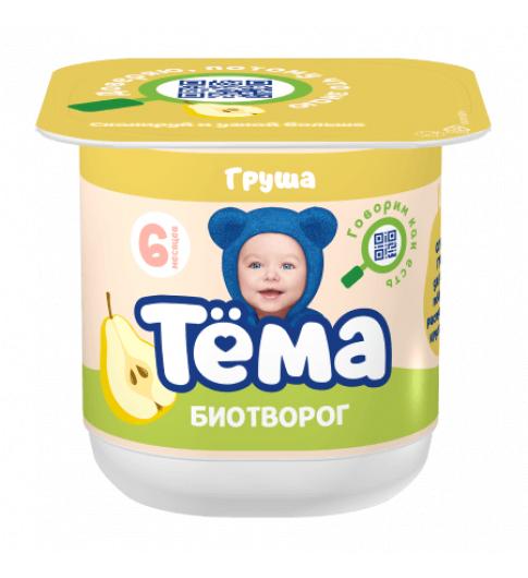 06.11 Тема Биотворог Груша, 6 мес+, 100 гр