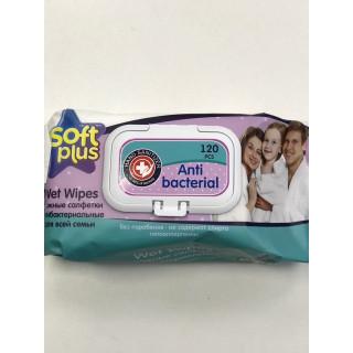 Soft Plus влажные салфетки,  120 шт - АНТИБАКТЕРИАЛЬНЫЕ