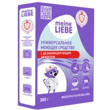 Meine Liebe Универсальное средство с дезинфицирующим эффектом, 300 гр