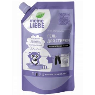 Meine Liebe Гель для стирки: черных и темных тканей, 750 мл (Не содержит фосфатов, хлора)