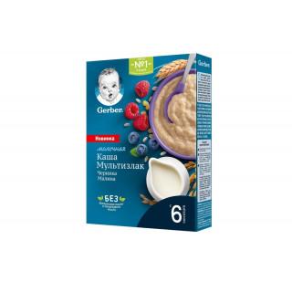 Gerber Каша Молочная Мультизлаковая Малина Черника, 6мес+, 180 гр (без сахара, без пальмового масла) Гербер