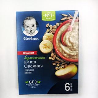 Gerber Каша Без молока Овсяная с Бананом и Яблоком, 6мес+, 180 гр (без сахара, без пальмового масла) Гербер