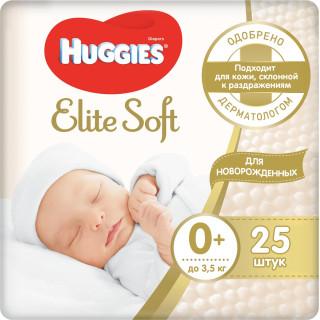 Huggies Подгузники Elite Soft 0 (до 3,5 кг) 25 шт (Хаггис)