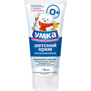Умка Детский защитный крем, от мороза, 75 мл