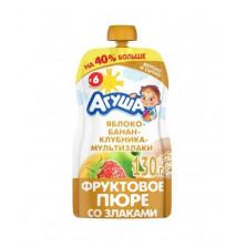 Агуша пюре Яблоко, Банан, Клубника, Мультизлаки, 130 гр, 6мес+ - пауч