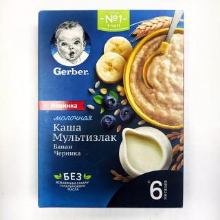 Gerber Каша Молочная Мультизлаковая с Бананом и Черникой, 6мес+, 180 гр (без сахара, без пальмового масла) Гербер