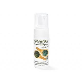 Savonry Пенка для умывания с AHA кислотами и экстрактом Спирулины, 150 мл