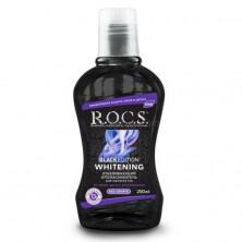 R.O.C.S. Отбеливающий Ополаскиватель для полости рта, 250 мл