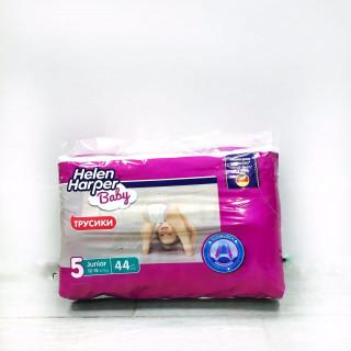Helen Harper Подгузники-трусики Baby Junior 12-18 кг 44 шт