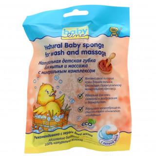 Babyline Натуральная детская губка для мытья и массажа с Минеральным комплексом, 0мес+