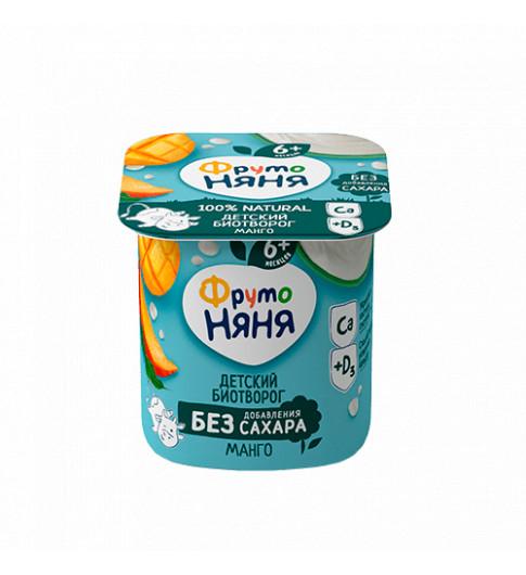 13.09 Фрутоняня Биотворог, с манго, без сахара, 6мес+, 100 гр