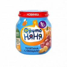 ФрутоНяня пюре Телятина Овощи (тыква, морковь, картофель), 8мес+, 100гр