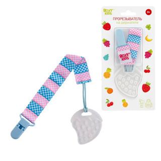 Roxy Kids  Прорезыватель на держателе голубой-розовый (кружочек)