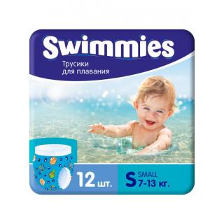 Helen Harper трусики Swimmies Small (7-13 кг) 12 шт