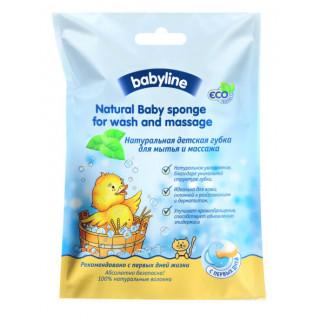 Babyline Натуральная детская губка для мытья и массажа, 0мес+
