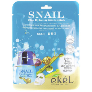 Ekel Увлажняющая маска с улиточным муцином 1шт. Ultra Hydrating Mask Snail